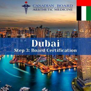 UAE - Step 3